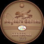 Name Recall Medals! Daycare Games